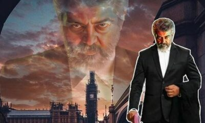 nerkonda-paarvai-review