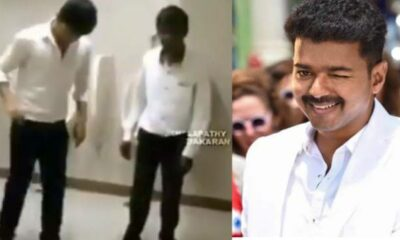 vijay-son-dance