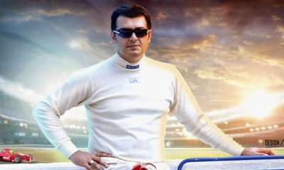 ajith-new