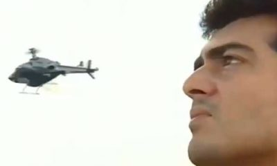 ajith-helicopter-video