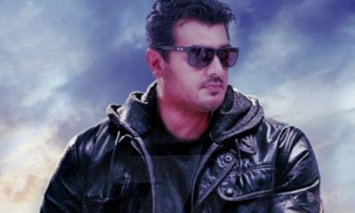 ajith-producer