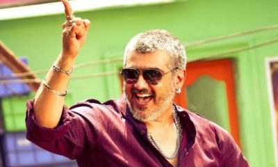 ajith-new-video