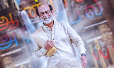rajini-super-star