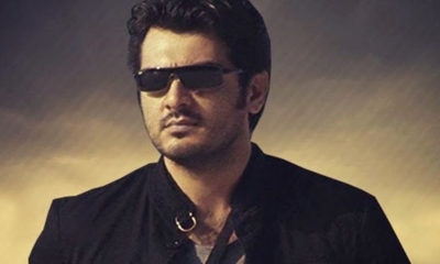 ajith-remake