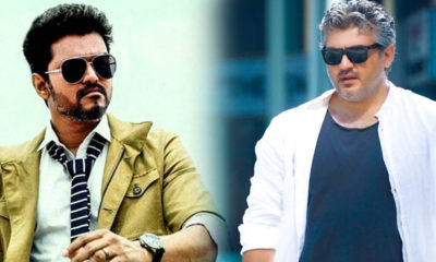 ajith-vijay-fight