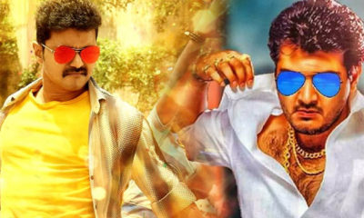 ajith-vijay-movie