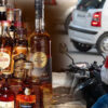 alcohol-zomato-delivery