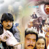 best-aabavaanan-thriller-movies-cinemapettai