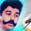 kamal-7-best-comedy-movies-cinemapettai