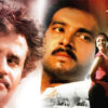 maniratnam-hit-full-movies-online-cinemapettai