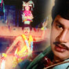 ramarajan-best-hit-movies