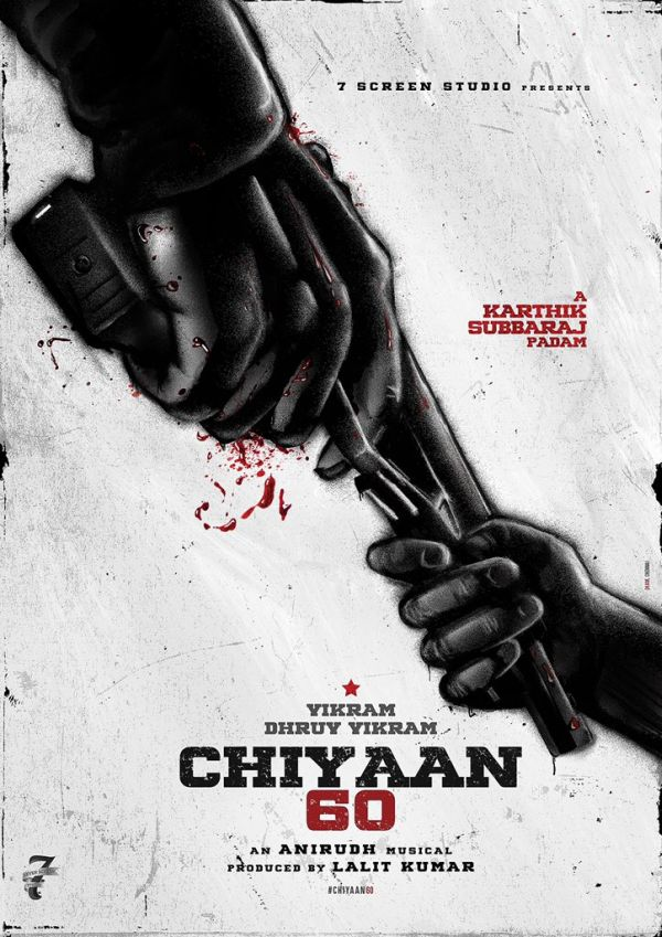 chiyaan60-annoncement