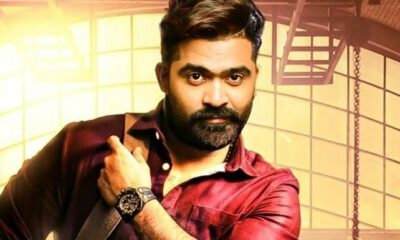 str-cinemapettai