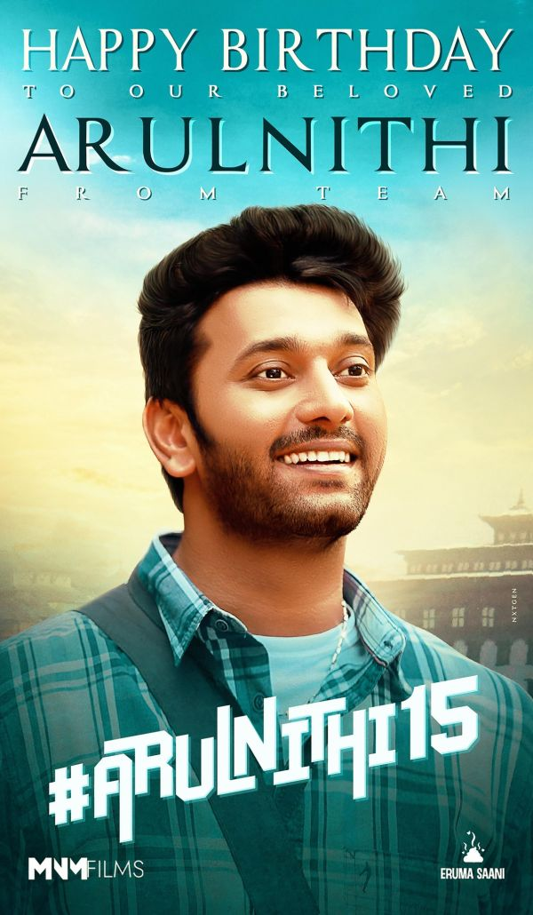erumasaani-vijay-arulnithi-movie