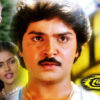 ramki-hit-movies
