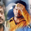 tamil-hit-directors