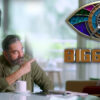 big-boss-4-kamal-promotional-video