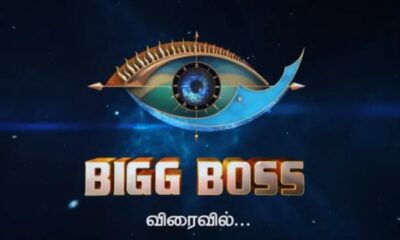 biggboss-cinemapettai