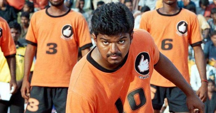ghilli-cinemapettai