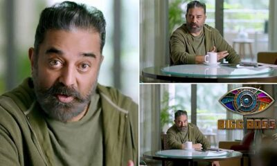 kamal-big-boss-season-4
