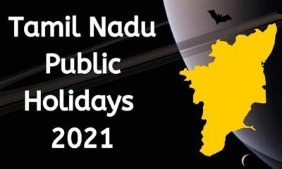 public-holiday-2021