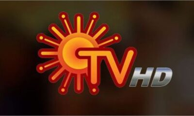 sun-tv-cinemapettai