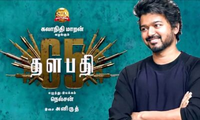 thalapathy-65-cinemapettai