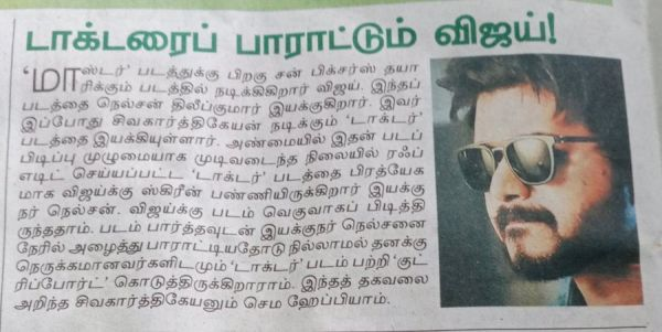 thalapathy-likes-doctor