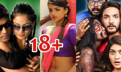 a-certificate-movies-tamil