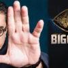 biggboss-5-cinemapettai