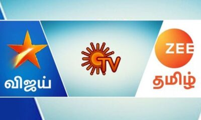 channel tv