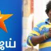 yogibabu-vijaytv-cinemapettai