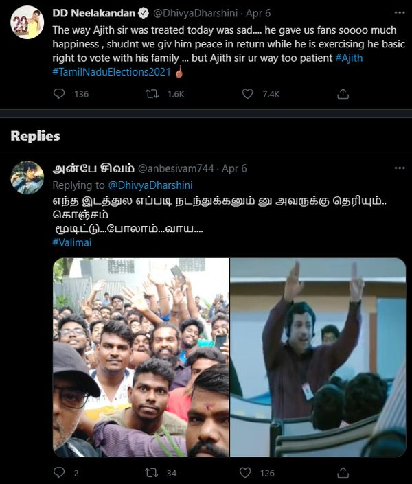 dd-comment-about-ajith