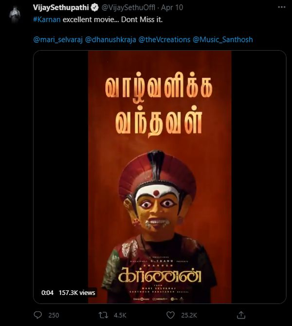 vijaysethupathi-tweet-about-dhanush-in-karnan