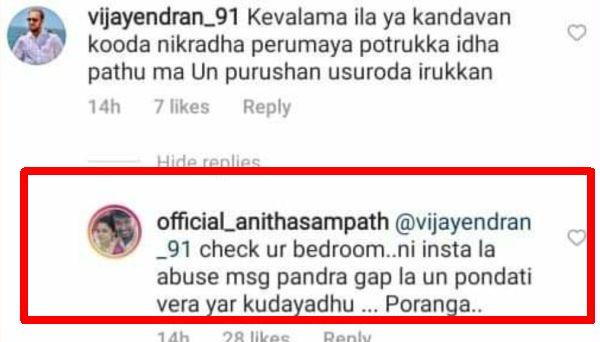 anitha-sampath-replied-to-fans-ugly-comment