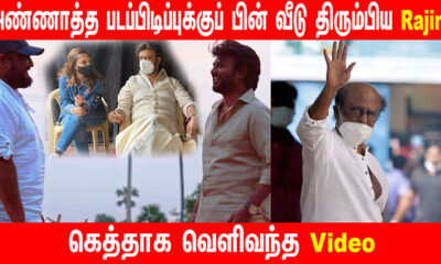 rajini-latest-video