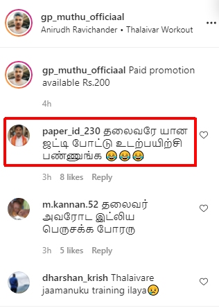 gp-muthu-comments