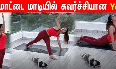 keerthy-yoga