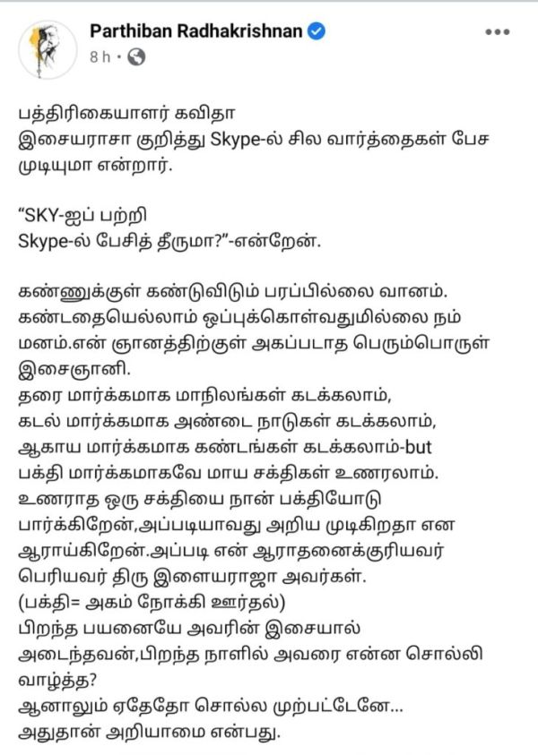 parthiban-replied-to-fans