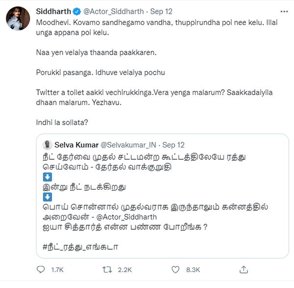 actor-siddarth-twit-reply