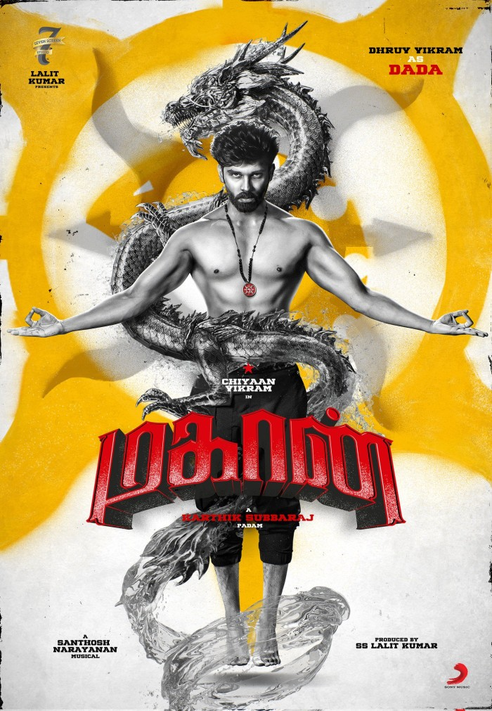 mahan-movie-first-look-poster