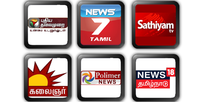 news-channel