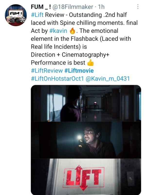 lift-review-1